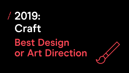 T-dma-awards-2019_best-design-or-art-direction1.png