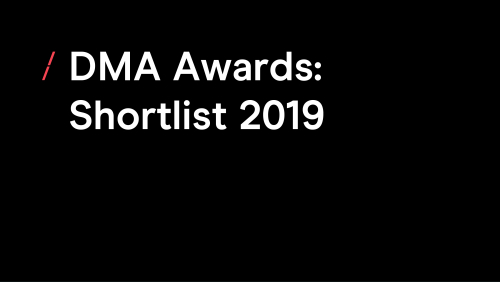 T-dma-awards-shortlist_events_events.jpg